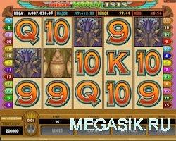 Автоматы для игры на деньги: что выбрать?