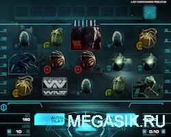 Захватывающий игровой автомат Aliens
