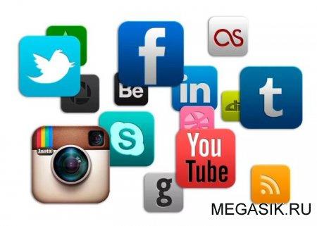 Соц.Сети: История социальной сети